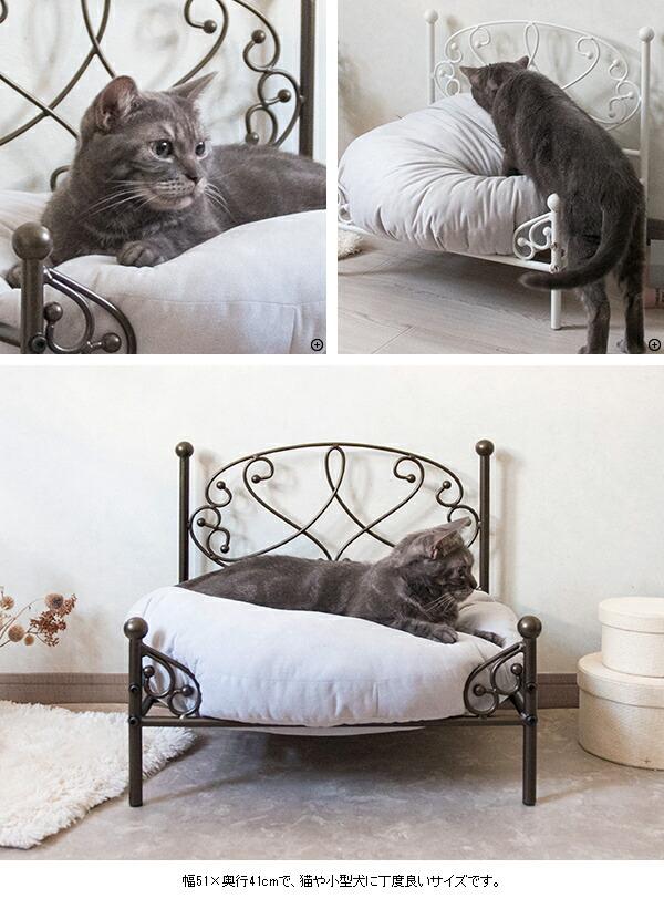 スチール製ベッド