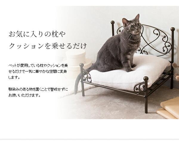 ペット用ソファ