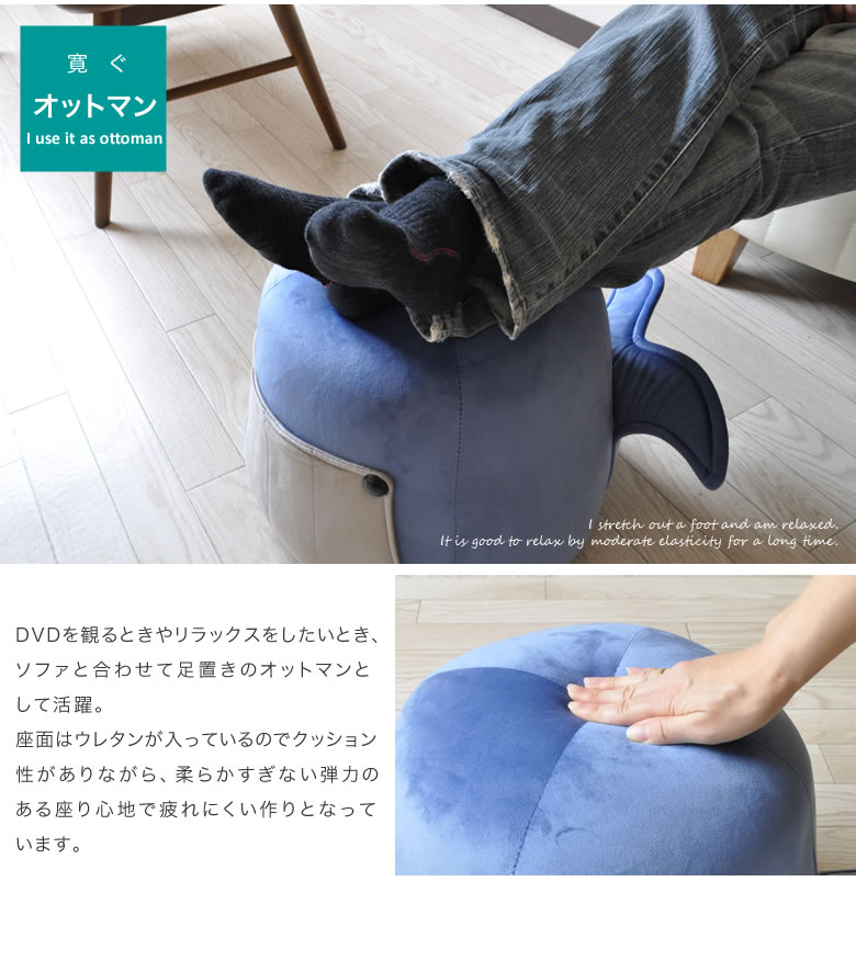 アニマルスツール スツール 動物 くじら クジラ 鯨 置物 オットマン キッズルーム 子供部屋 玄関 座れる いす 椅子