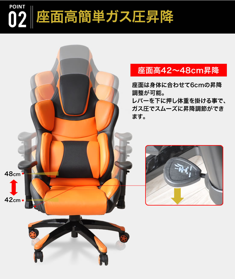 ゲーミングチェア オフィスチェア PCチェア リクライニングチェア オフィスチェア ハイバック リクライニング 椅子 いす レーシング おしゃれ PUレザー デスクチェア ゼノレーシング