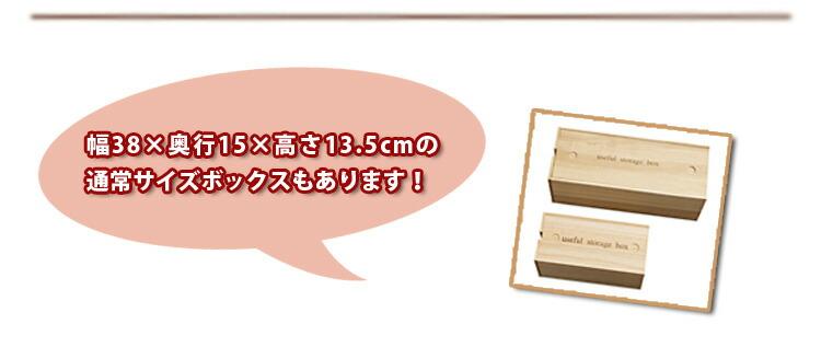 →通常サイズへ