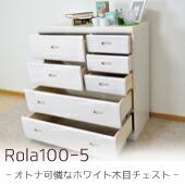 コーチ100-3