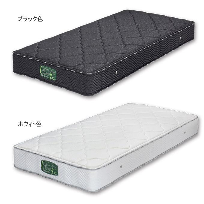 選べる2カラー ホワイト色 ブラック色