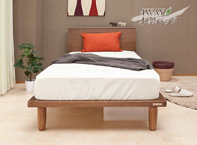 excellent flat wooden bed frame furniture