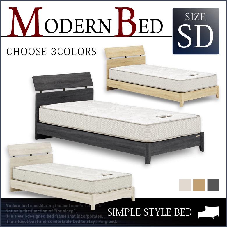 シンプルデザインのアンティーク調ベッド