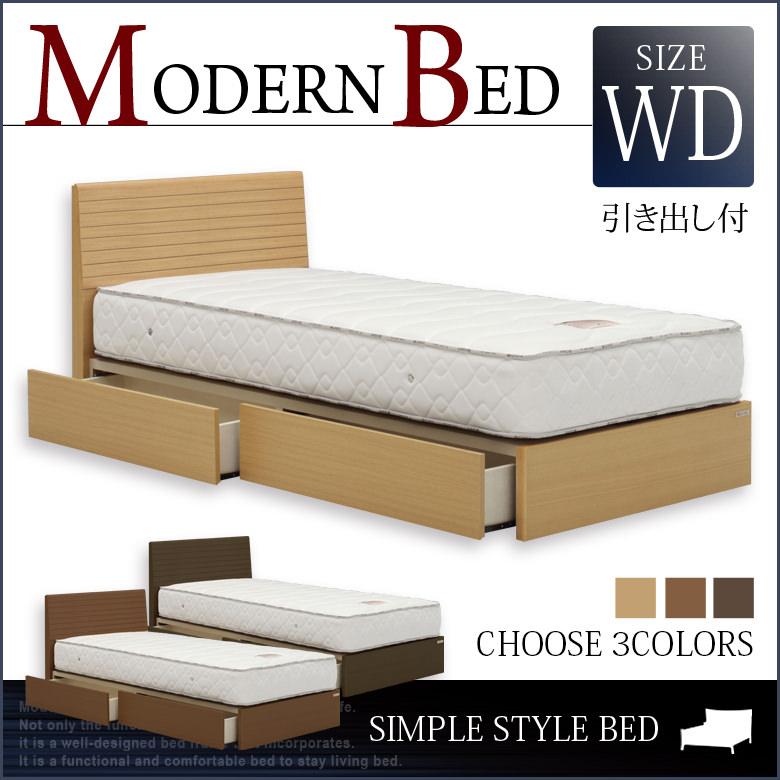 便利な収納付きベッド フラットタイプ