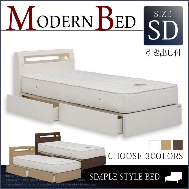 便利な収納付きベッド ライト付き