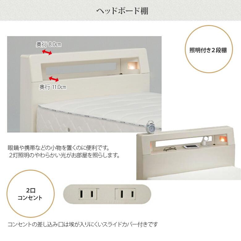 2灯照明 便利な2段棚