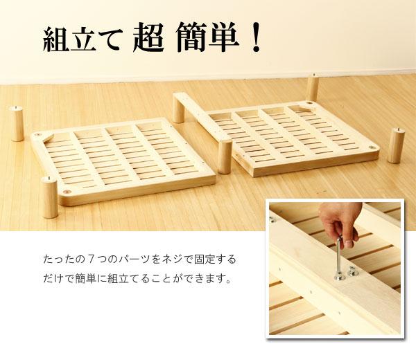 組立てとっても簡単 7つのパーツを組み立てるだけ