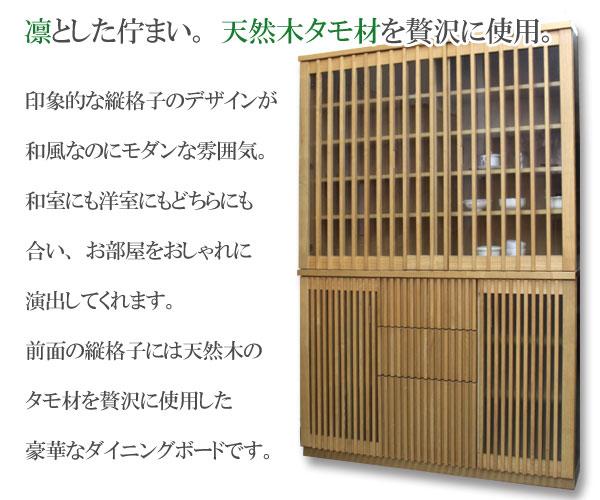 和室にも洋室にも合う 美しい縦格子のデザイン