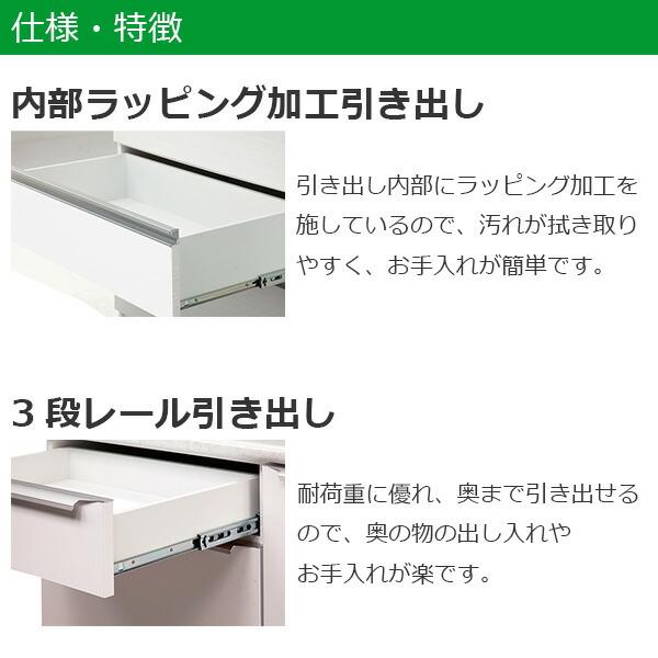 ダイニングボード 食器棚 キッ�ンボード 国産 日本製 大�家具 60幅 キッ�ン�� ��ゃれ �震ラッ� �震ダボ ミストガラス �料無料
