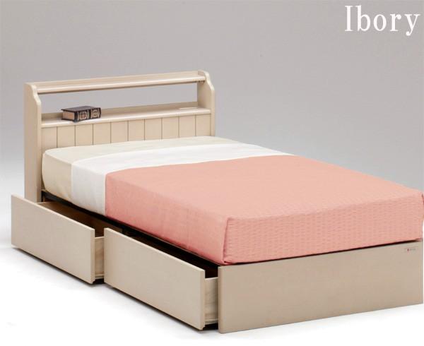 シングルベッド フレームのみ カラフル