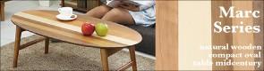 楕円形テーブル