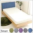 5色対応 着せ替えベッド