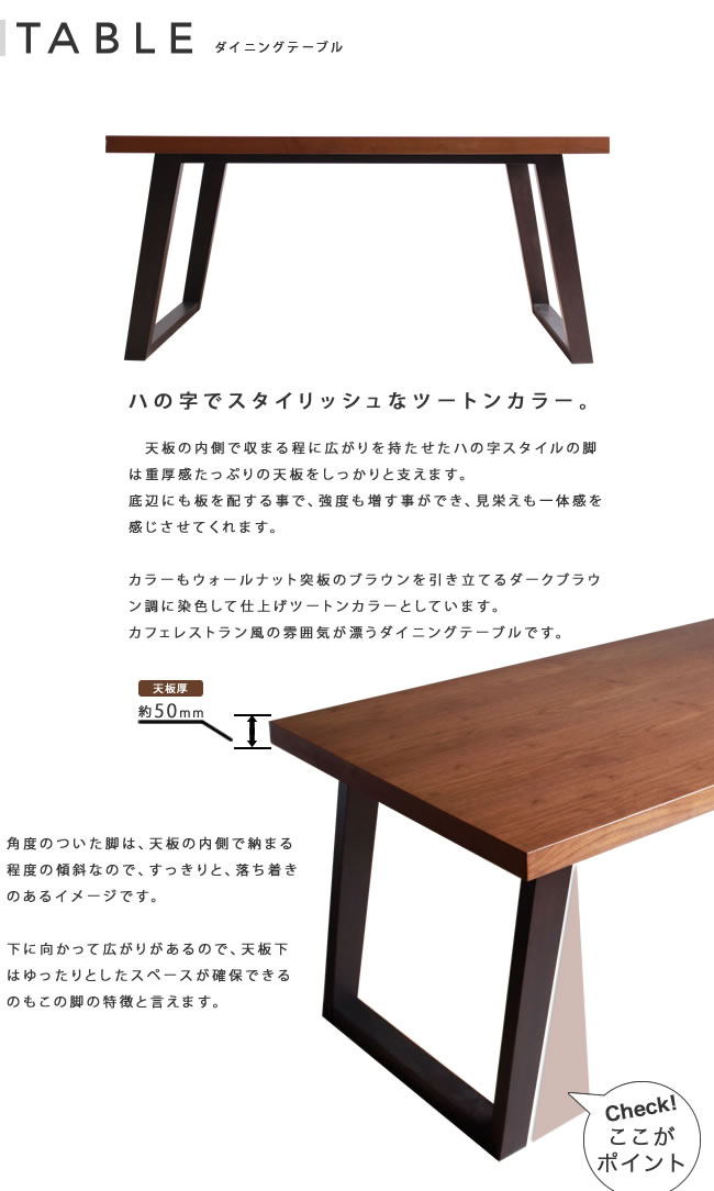 kagu world Rakuten Global Market Zeed dining 5 piece set : mrm 006303 from global.rakuten.com size 650 x 1084 jpeg 127kB