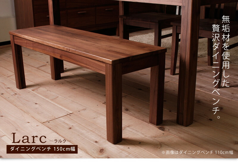 Wonderful Dining 4 Piece Set [Table 135 Cm Width] (Chair: Chair)