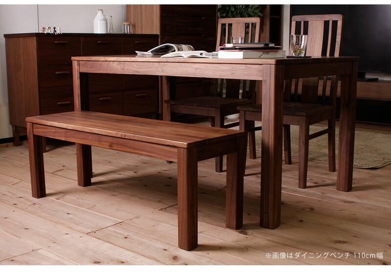 Dining 4 Piece Set Table 135 Cm Width Chair