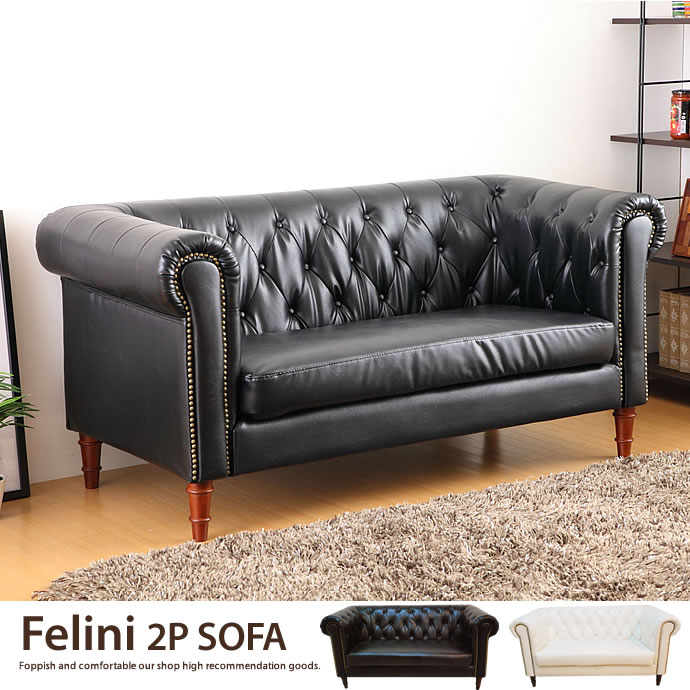 The Felini mail order North Europe antique Shin pull modern retro sofa  couch sofa that I take two, and the joke for the two people hook is cool  for ...