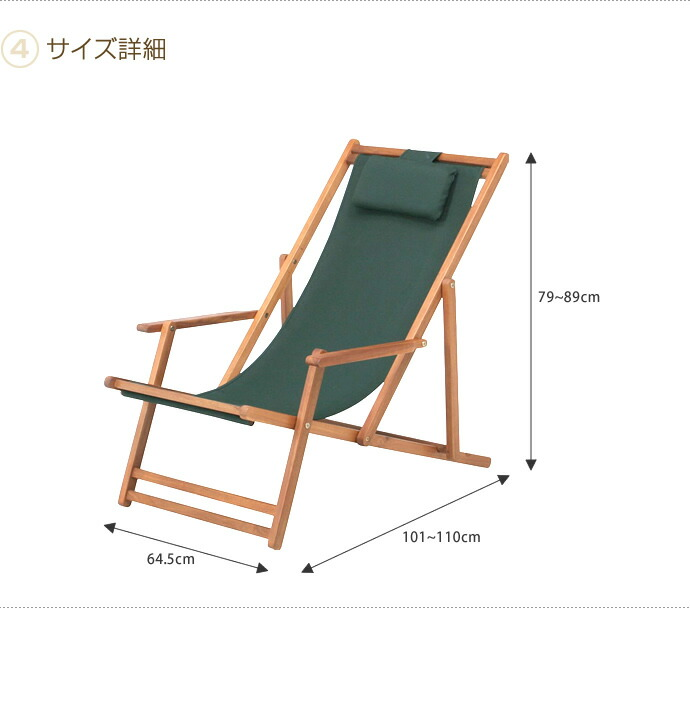 Outdoor Patio Furniture Dimensions: Kagu350: Deck Garden Chair Chair Garden Furniture Wood