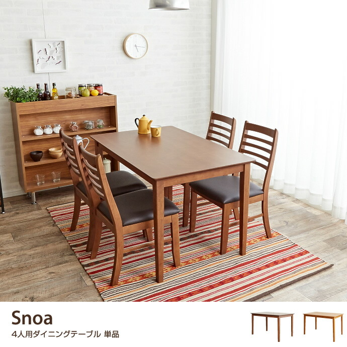 Charmant A Simple Design Using Natural Wood Dining Table! Has Become Familiar To Any  Room Design.