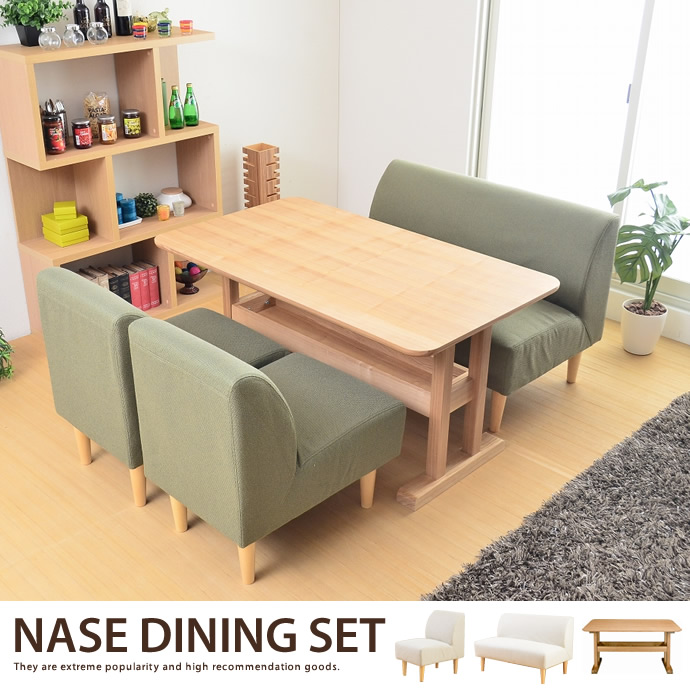 The Stylish Shin Pull Modishness Fashion Furniture That Dining Set Sofa Table Nature North Europe Tree Is