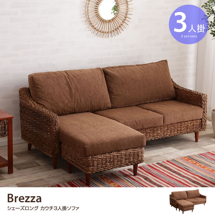 Wondrous Couch Sofa Sofa Comfort Wide Resort Abaca Heals It And Brown Horse Mackerel Ante Ist Relaxation Is Stylish Ncnpc Chair Design For Home Ncnpcorg