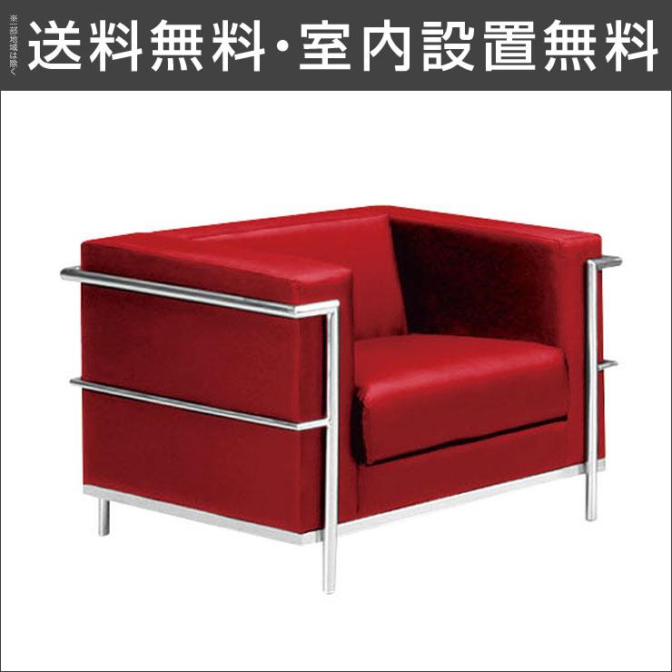 Mooka Free Installation Simple Modern Sofas Cool Ii 1 P Red