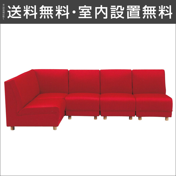 Installation free imports sofa system B (5 P) to work in different places red