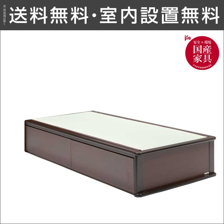 is a standard product tatami bed you can choose your favorite type of bed from shape and size 36 items total - Tatami Bed
