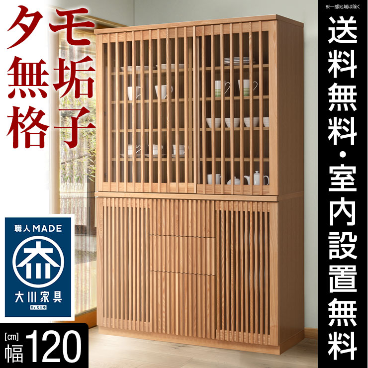 Luxury to ash solid wood finished Lattice doors hang time to use fingerless gloves between Japanese-style design. Tastefully apology will give atmosphere ... & mooka | Rakuten Global Market: Lattice door with installation free 3 ...