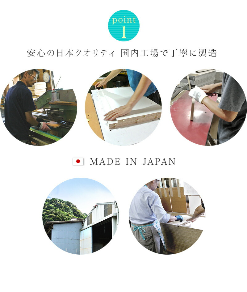学習デスク 丈夫 日本製