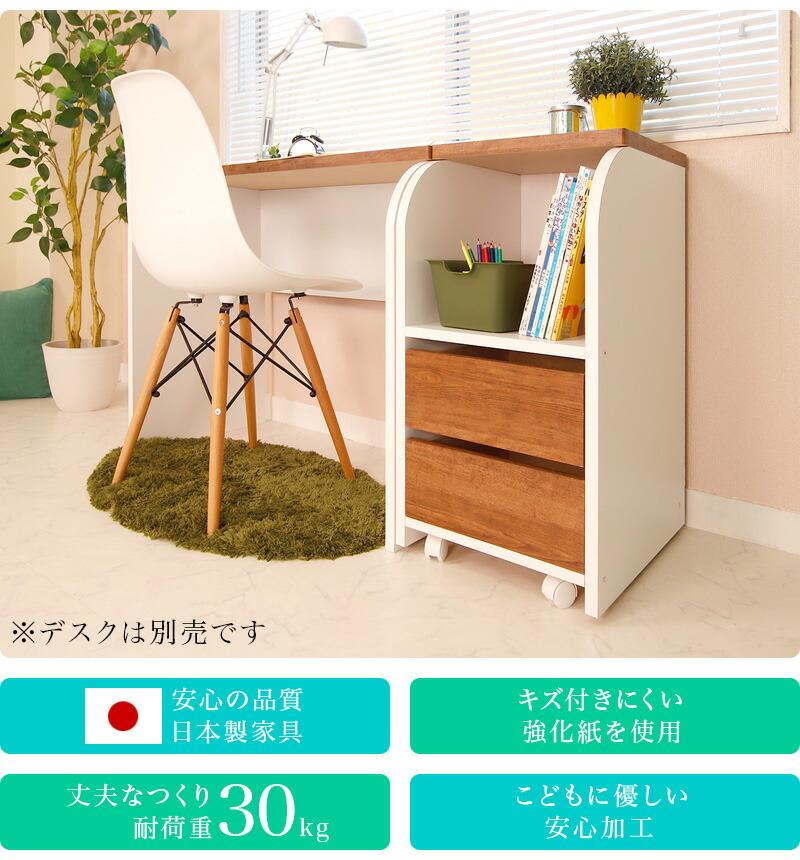 サイドチェスト 幅38cm 日本製