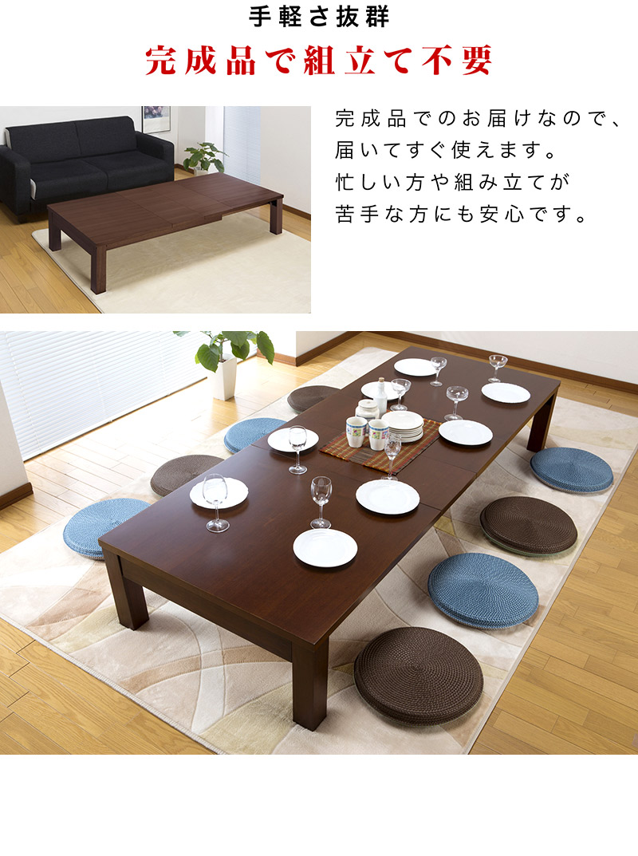拡張式テーブル 折れ脚テーブル