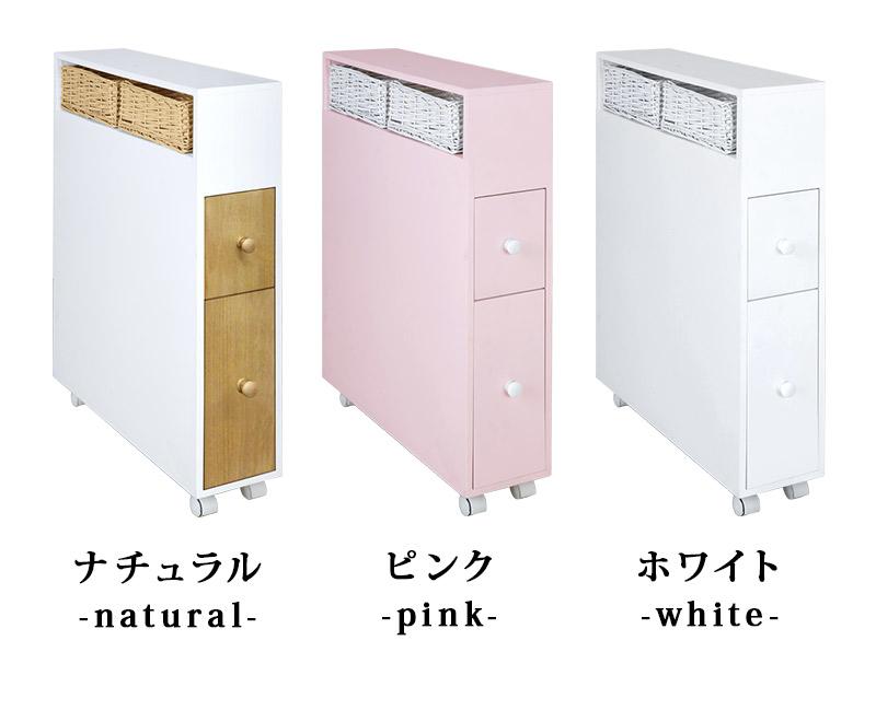 超スリム設計 トイレラック 商品説明画像