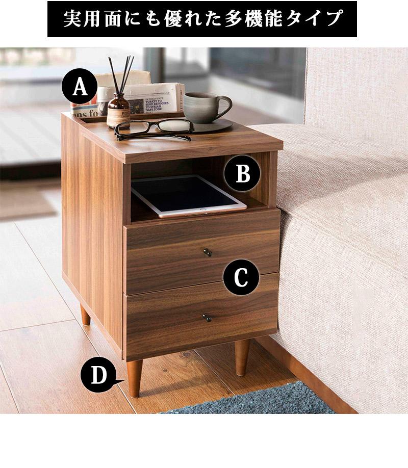 おしゃれ 収納つきサイドテーブル 商品説明画像
