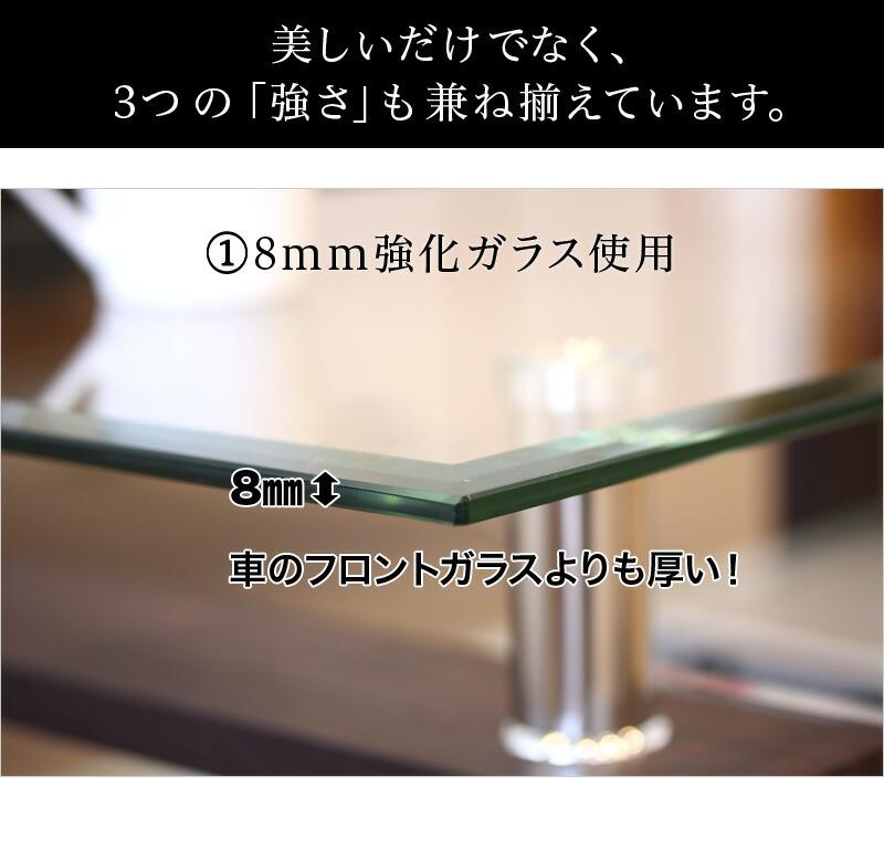 おしゃれ ガラス天板 センターテーブル 商品画像