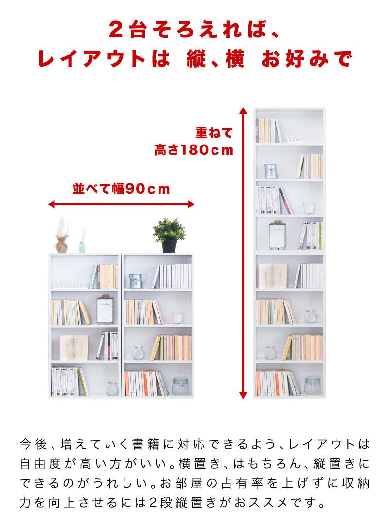 カラーボックス 本棚おすすめコーディネート