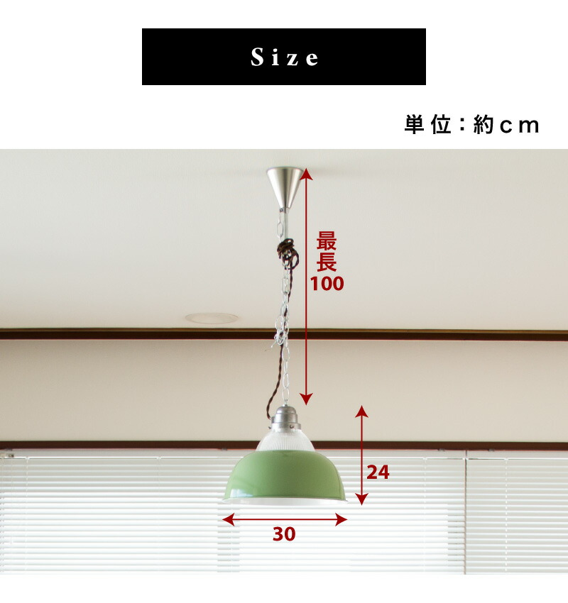 幅30cm、高さ24cm