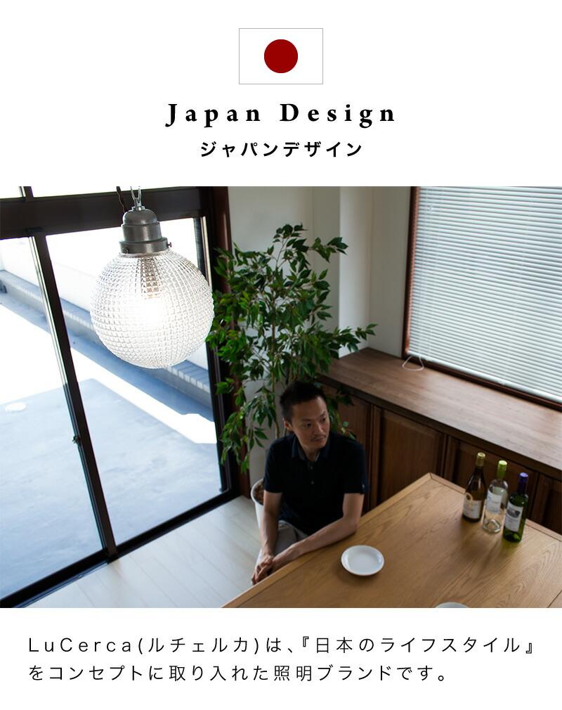 日本デザイン