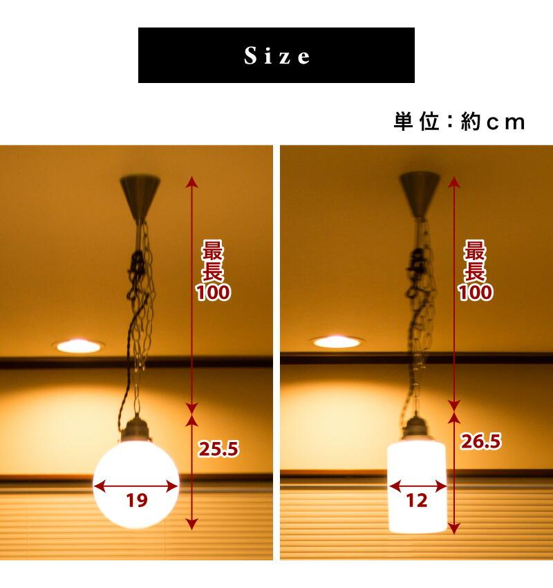 幅19cm・高さ25cmと幅12cm・高さ26cm