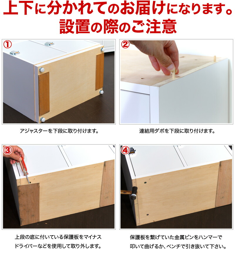 日本製 ダイアル式ロッカー 商品説明