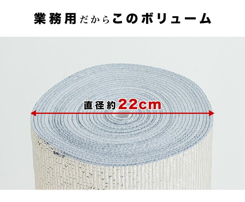 アルミシート 断熱 幅120 長さ10m 厚さ3mm ホットカーペット 厚手 電気カーペット 保温 アルミ保温シート 断熱シート 床 カーペット 2畳 3畳 4畳