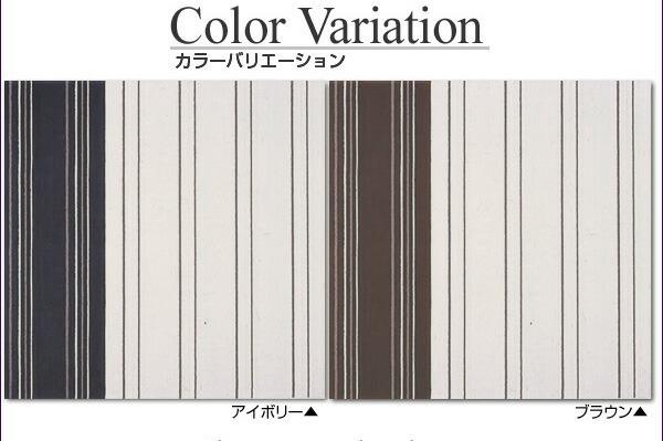 日本製の機能的カーペット