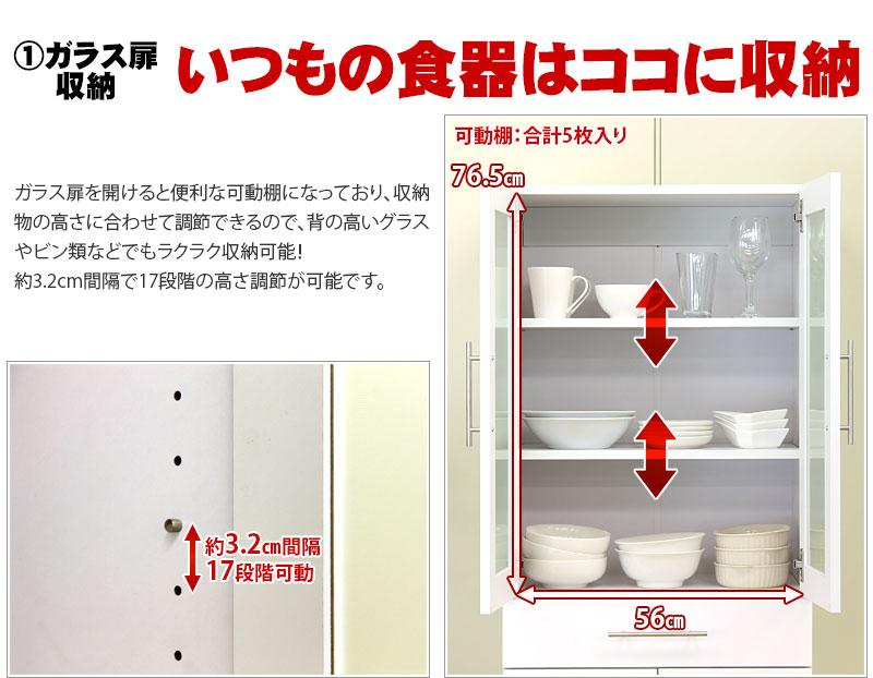 kagudoki  라쿠텐 일본: 찬 장 주방 레어 부엌 수납 폭 60cm 높이 180cm ...