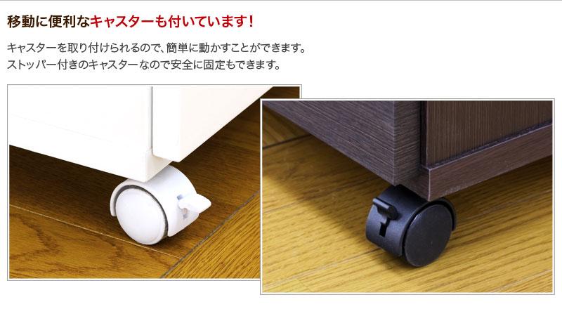 高品質3分別ゴミ箱 ダイニングダストボックス3D ホワイト ブラウン 収納家具のような台所用ごみ箱