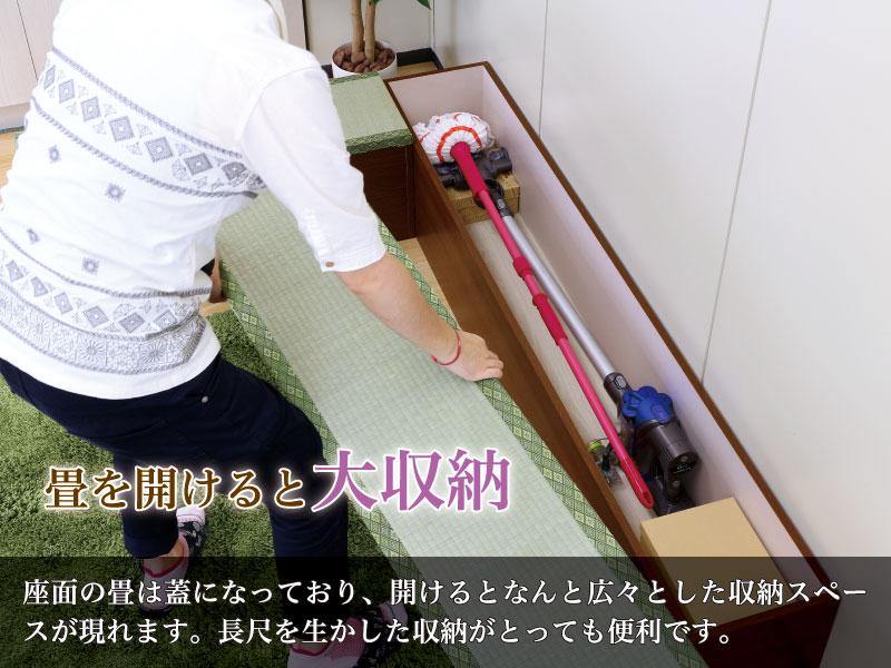幅180cm 収納たたみベンチ 畳送料無料