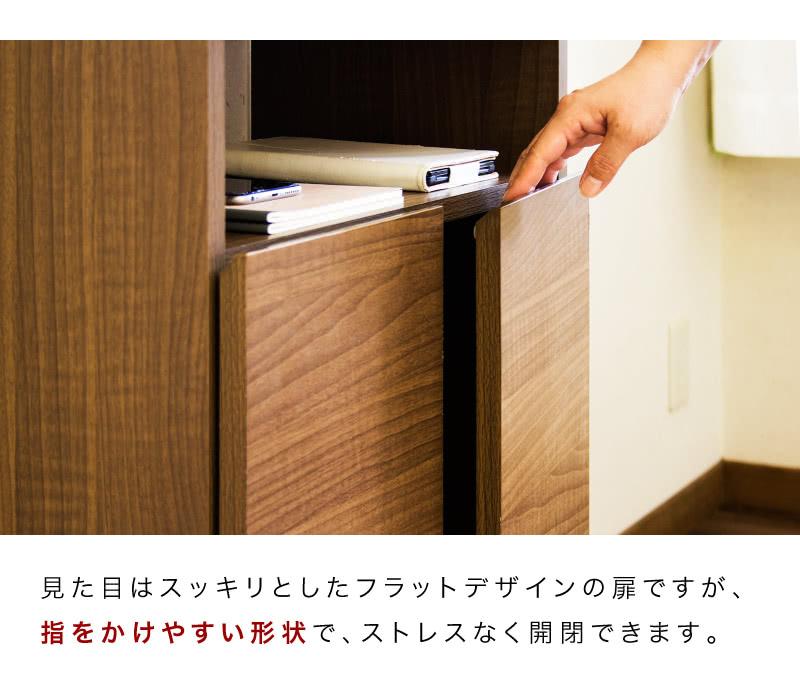 細かい気配りの黄金比家具は扉の内側にゴムクッションを設置しています。