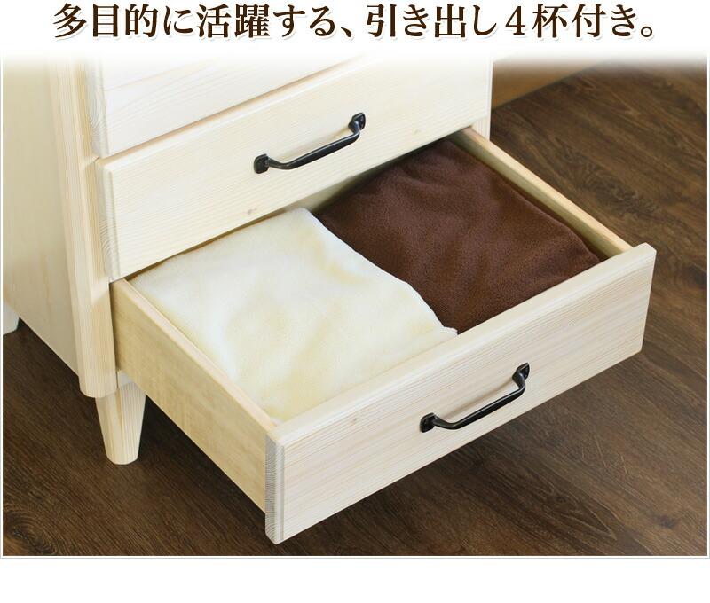 カントリー調家具シリーズ
