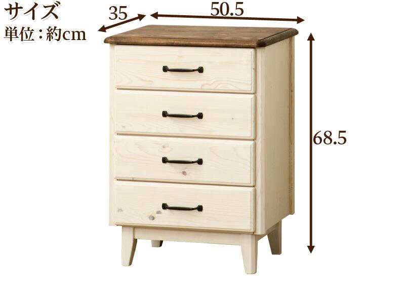 カントリー調家具シリーズ 詳細サイズ