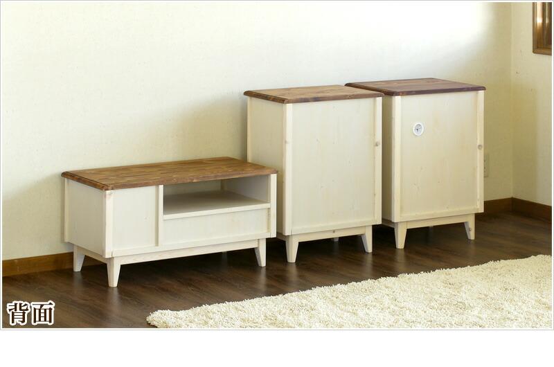 カントリー調家具シリーズ 背面もキレイ